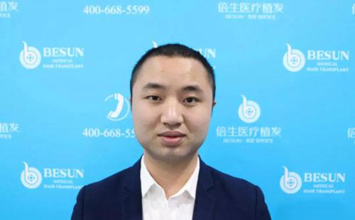 深圳倍生植发案例,男30岁发际线调整