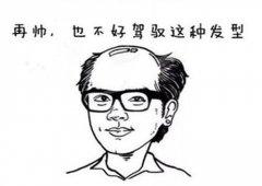 广州植发后要少吸烟